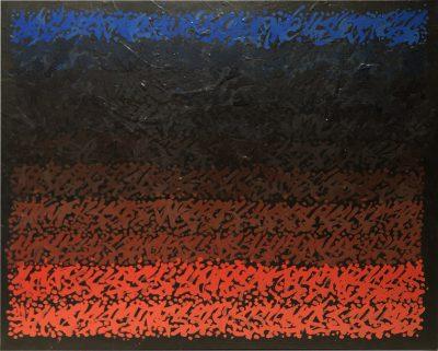 acrylique sur toile 80 x 100 cm